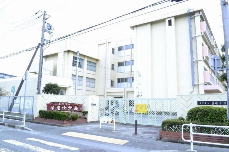 宝塚市立美座小学校