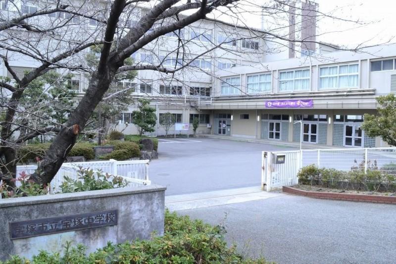 宝塚市立宝塚中学校