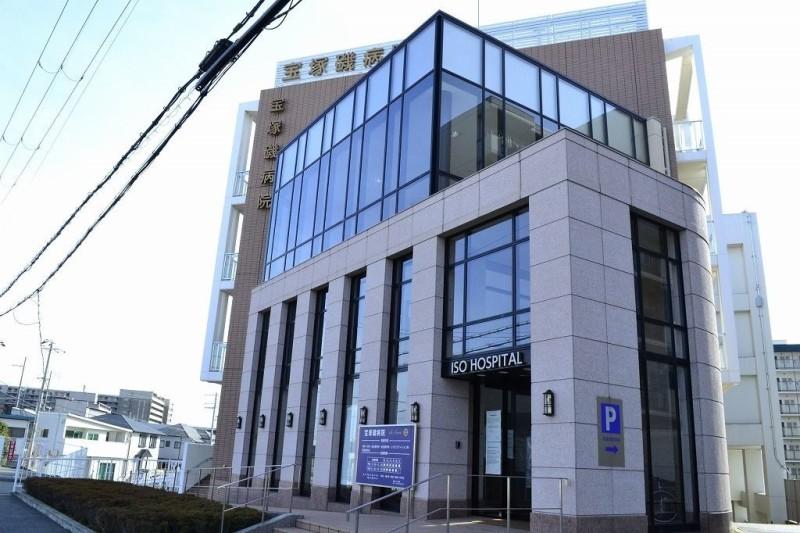 宝塚磯病院
