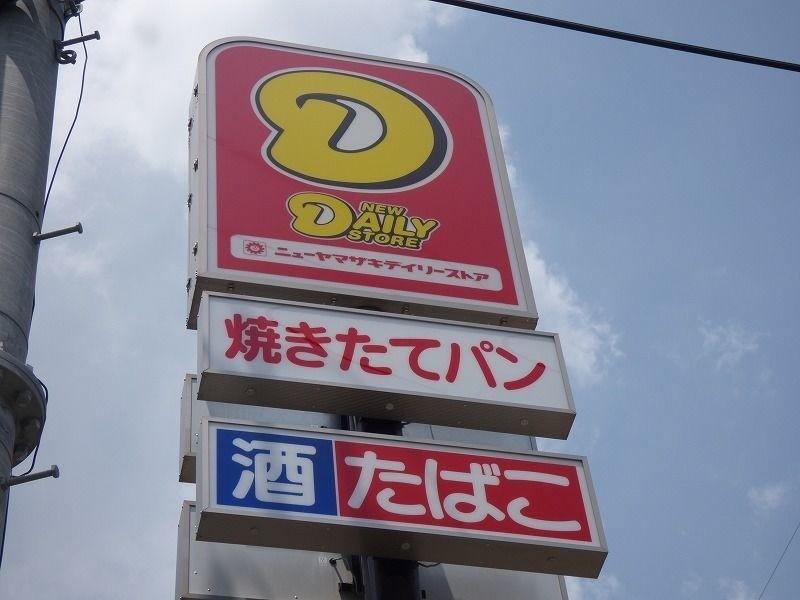 デイリーヤマザキ宝塚安倉中店