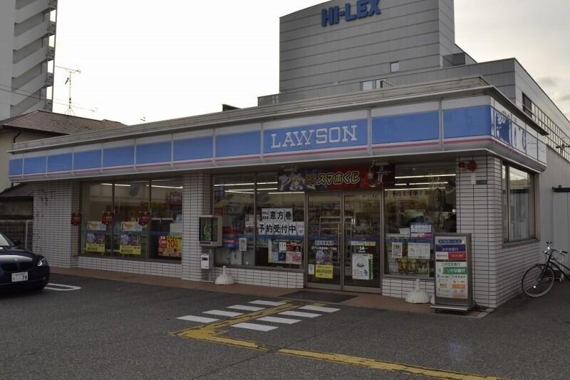 ローソン宝塚栄町一丁目店