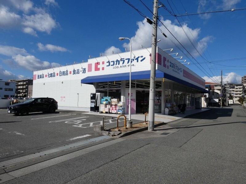 ココカラファイン宝塚旭町店