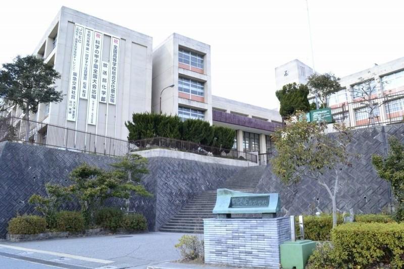 兵庫県立宝塚北高校