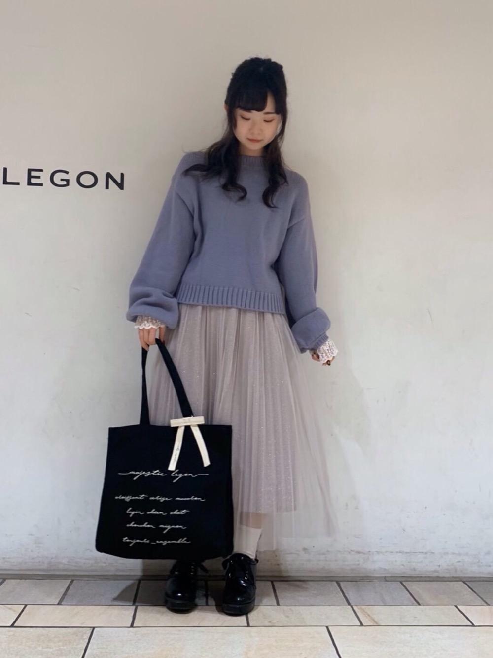 MAJESTIC LEGONアトレ吉祥寺店