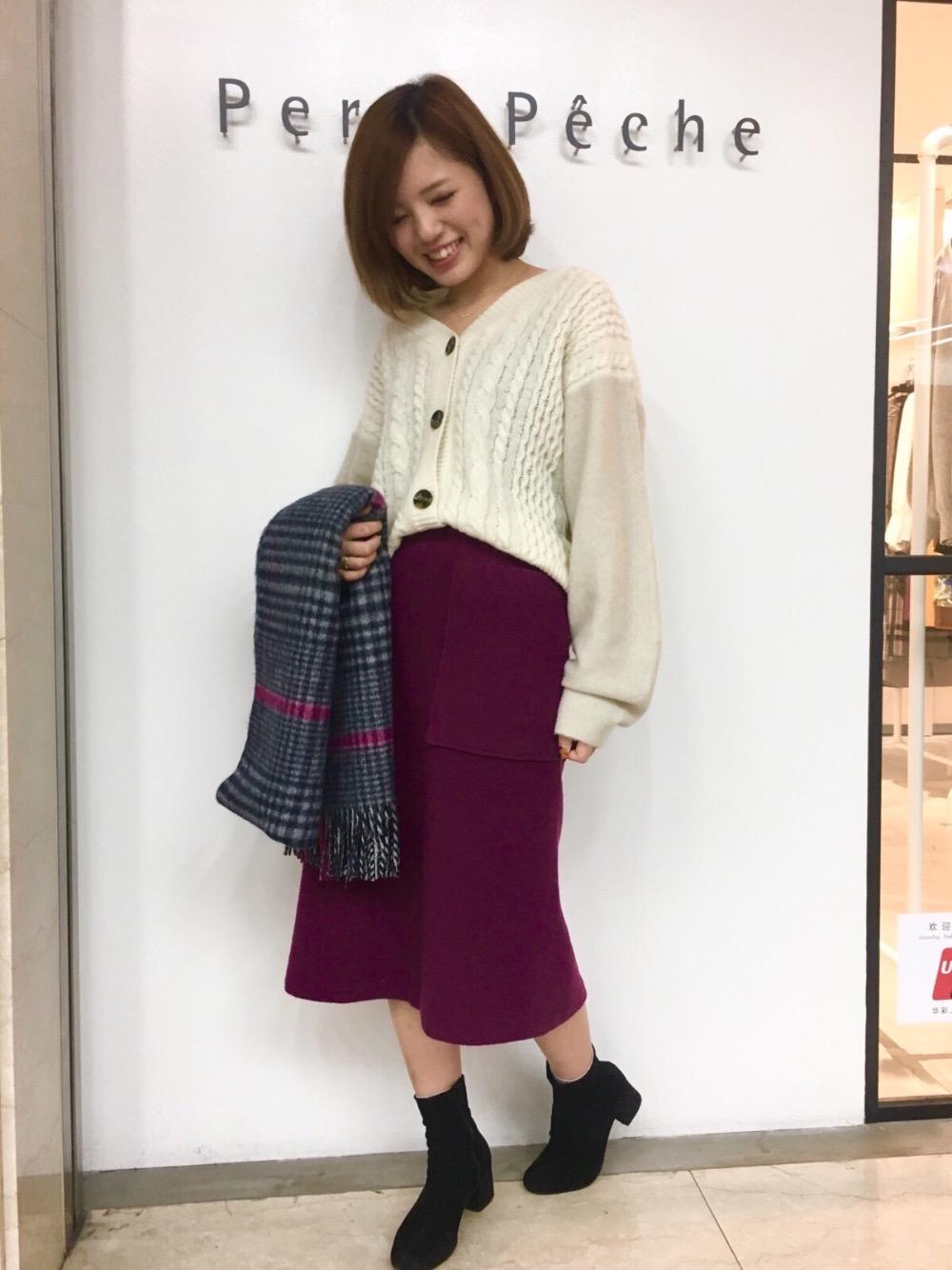 ディアモール大阪店