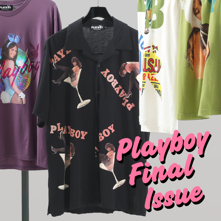 PLAYBOY FINAL ISSUE