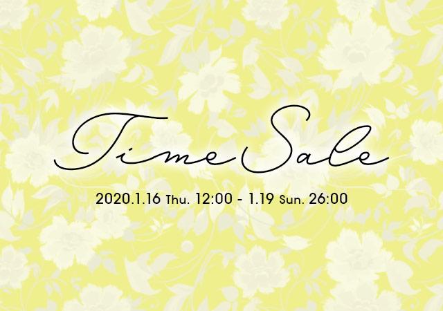 本日12:00から、TIME SALE スタート☆
