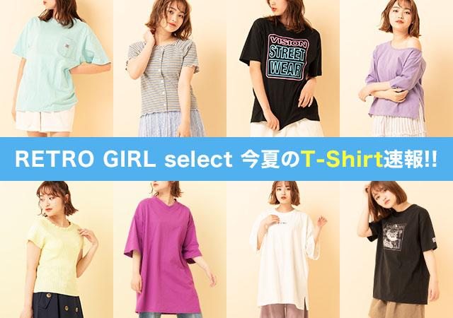 RETRO GIRL今夏のTシャツ速報