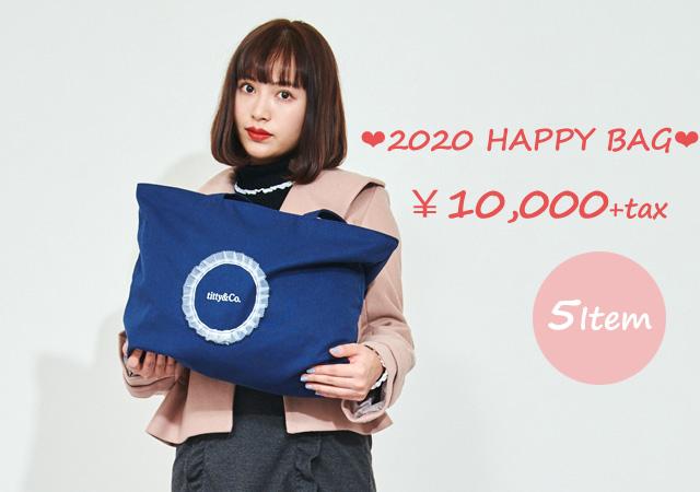 2020新春福袋の販売START!!