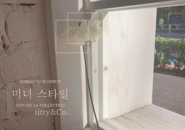 titty&Co. KOREAN LINE DEBUT♡