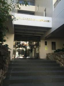 アパガーデンズ新宿戸山公園