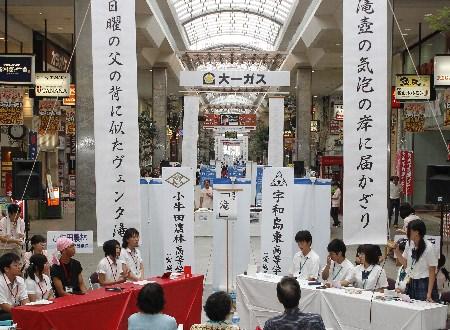 俳句甲子園実行委員会