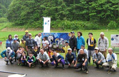 水辺と生き物を守る農家と市民の会