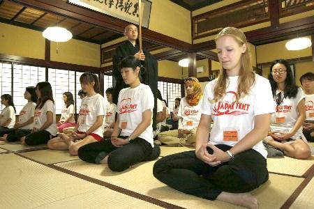 JAPAN TENT 開催委員会