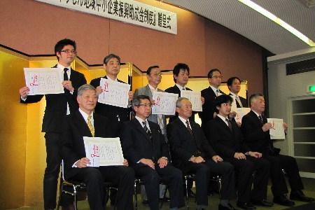 奈良中央信用金庫