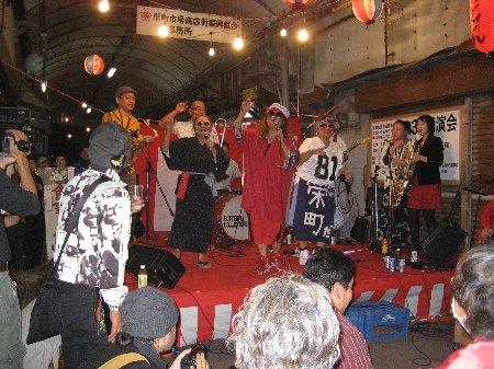 栄町市場商店街振興組合