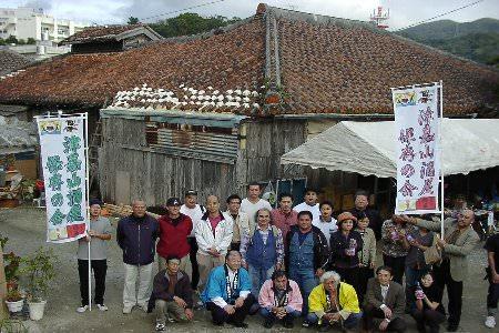 津嘉山酒屋保存の会