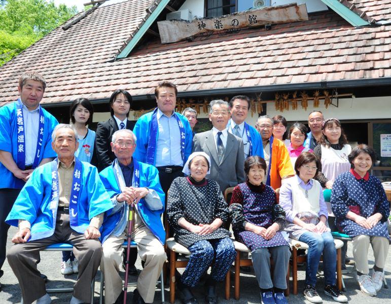 五ケ村村おこしグループ