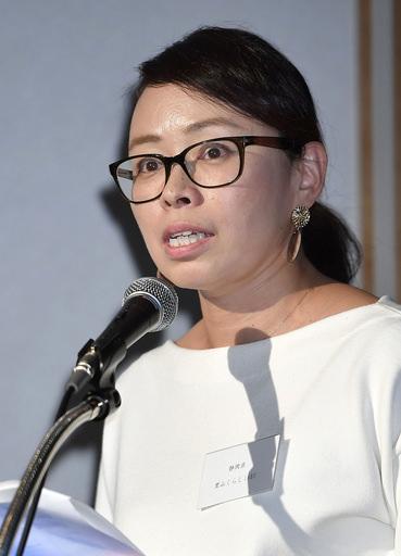 活動報告する「里山くらしLABO」の池田水穂子代表