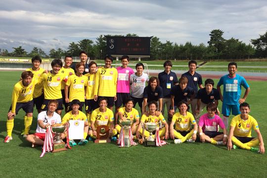 松江シティFC (3年ぶり2回目)