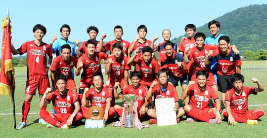 多度津FC (2年連続2回目)