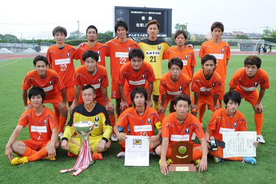 佐賀LIXIL FC (4年ぶり7回目)