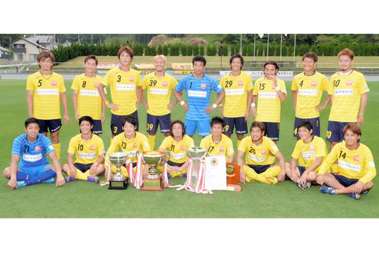 松江シティFC(2年連続3回目)