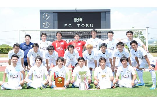 FC.TOSU(初出場)