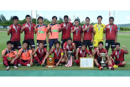 FC琉球(7年連続10回目)