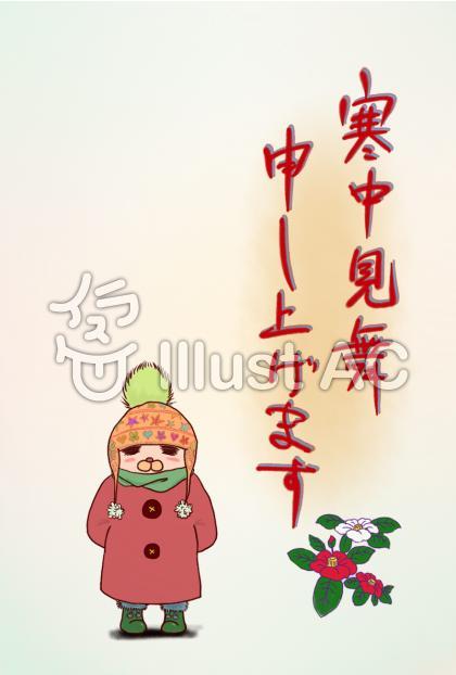 寒中見舞いのイラスト