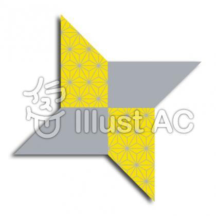 飛行機 折り紙 折り紙 イラスト : ac-illust.com