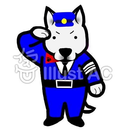 警察犬(帽子あり)イラスト ... : こいのぼり 絵 : すべての講義
