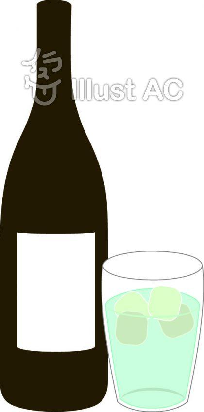 お酒のイラスト お酒イラスト/無料イラストなら「イラストAC」