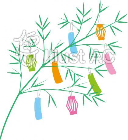 七夕の笹、七夕飾りイラスト ... : ちょうちん 折り紙 : 折り紙