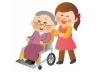 介護職員とおばあさん