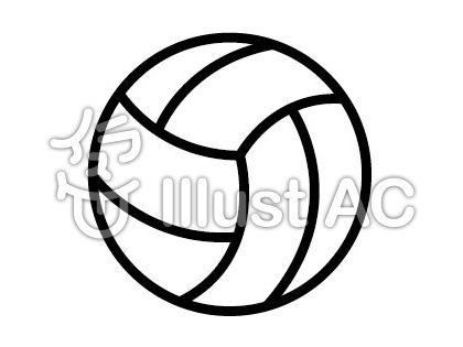 シンプル バレーボール