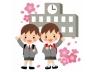 入学式(小学校)02