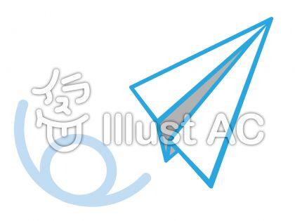 紙飛行機2