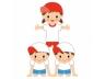 組体操する子ども