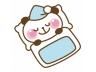 パンダ おやすみ