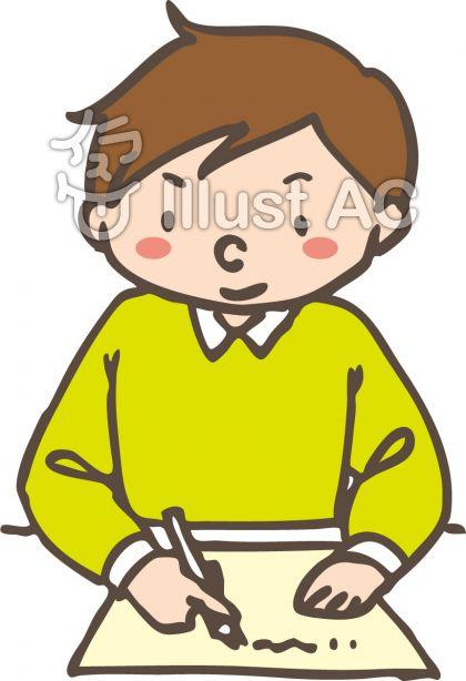 書く男の子のイラスト 書く男の子イラスト/無料イラストなら「イラストAC」