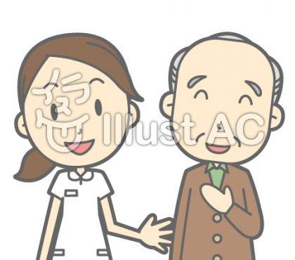 看護士さんとお爺さん-お喋り-バスト
