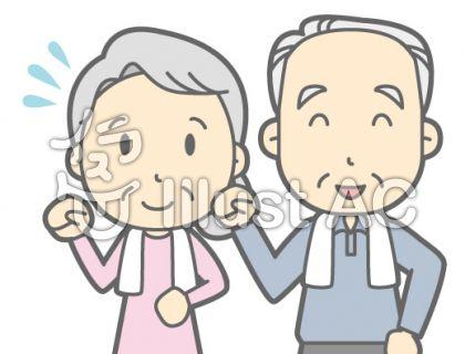 老人夫婦-ウォーキング-バスト