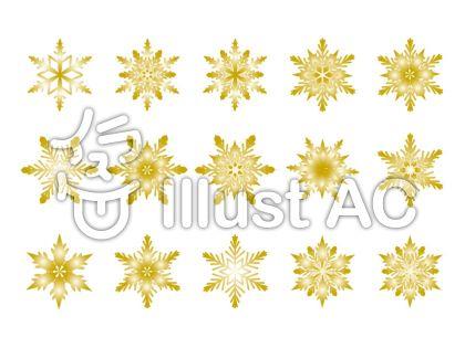 雪の結晶-ゴールド