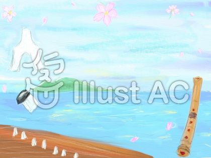 邦楽 春の海のイラスト