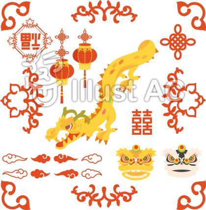 中華模様01春節