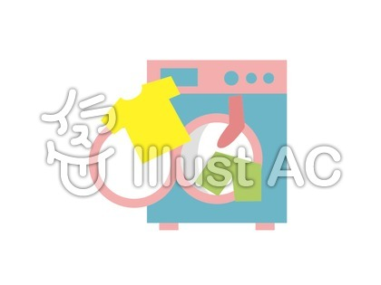洗濯機と衣類