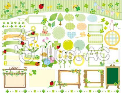 春と初夏の素材集