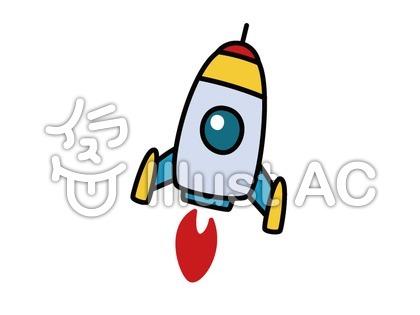 ロケット発射