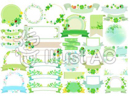 春の素材39